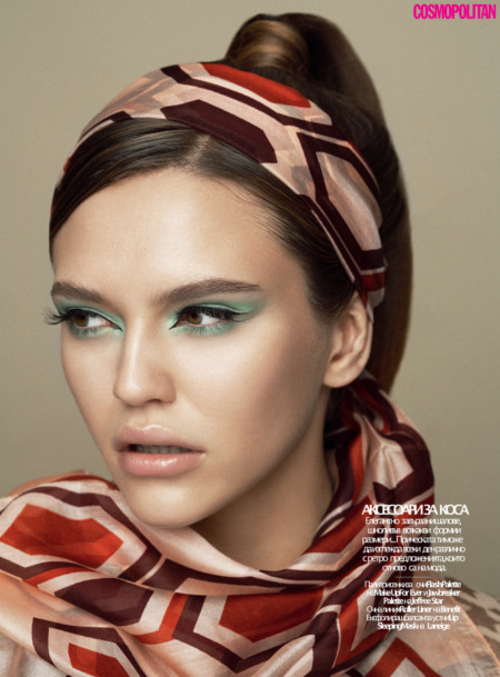 Cosmopolitan,-bulgarien,-bulgaria,-clara,-buchner,-retro,-glamour